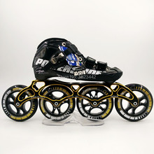 ,Powerslide C6 inline skating shoes professional adult children speed skates skating four rounds of inline skates,
