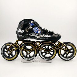 powerslide c6 inline skating shoes professional adult children speed skates skating four rounds of inline.jpg 250x250