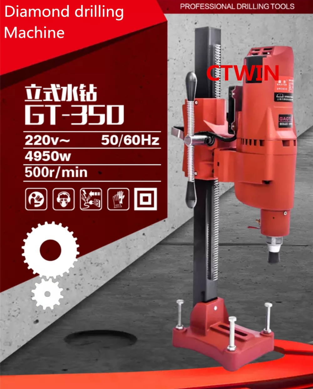 350MM 4950WHigh Power Electric Concrete Complex Core Diamond Drill Machine Professional Project Water Wet Core Drilling