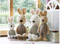 hot selling 30  cm Le sucre with suspender trousers plush toy lovely rabbit burthday gift for baby for grilfriend