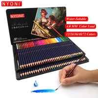 Premium macio núcleo aquarela lápis 12 24 36 48 72 150 lápis de cor solúvel em água profissional para suprimentos de arte