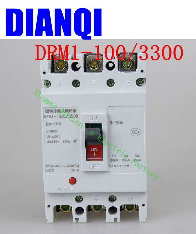 CM1-100/3300 MCCB 16A 20A 25A 32A 40A 50A 63A 80A 100A molded case circuit breaker CM1-100 Moulded Case Circuit Breaker idpna vigi dpnl rcbo 6a 32a 25a 20a 16a 10a 18mm 230v 30ma residual current circuit breaker leakage protection mcb a9d91620