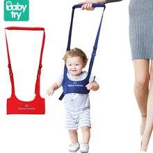 Babytry мягкие эластичные детские обучения ходьбе баланс помощник ходунки ремень для младенцев с регулируемым ремнем безопасности Жгут защиты