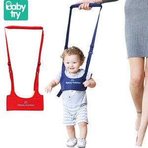 Babytry Soft Elastic Baby Lear