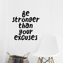 Delicate be stronger than your excuses Pharse Home Decor Self Adhesive Vinyl Waterproof For Living Room Mural Bedroom