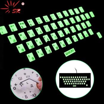 Светящиеся водонепроницаемые наклейки на клавиатуру на русском языке, защитная пленка с кнопками и буквами алфавита для компьютера