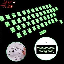 SR светящийся водонепроницаемый русский язык клавиатура наклейки защитная пленка макет с кнопкой буквы алфавит для компьютера