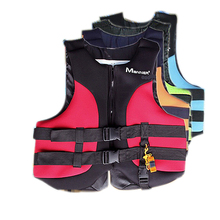 Outside Life Vest Water Sports activities Life Jacket Skilled Swimwear Swimming Fishing Jacket Lifejacket Inflatable Vest with Whistle