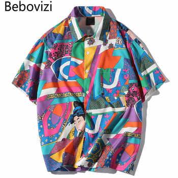 Bebovizi Brand Japanese Ukiyo E Shirt Harajuku Hip Hop Color Block Short Sleeve Shirt Casual Streetwear Loose Hawaiian Shirt - DISCOUNT ITEM  40% OFF All Category