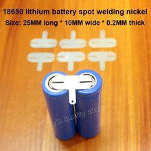 10pcs/lot 2S 18650 Power Lithium Battery Nickel Plated Spot Welding Plate T 0.2*25* T-shaped