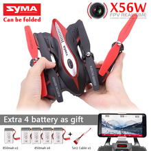 2017 Newest Syma X56W FPV RC Quadcopter 2.4GHZ 6 Axis Folding Drone With WIFI Camera RC Helicopter Pocket Drone Toys VS Syma X5C