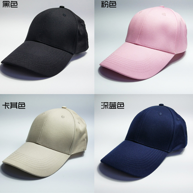 New light board tennis baseball hat solid color cotton golf hat outdoor fishing mountaineering sun hat riding bike supplies
