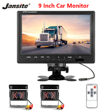 Jansite 9 inch Wired Car monitor Big screen TFT Rear View Monitor + Parking Rearview System  for Farm Machinery