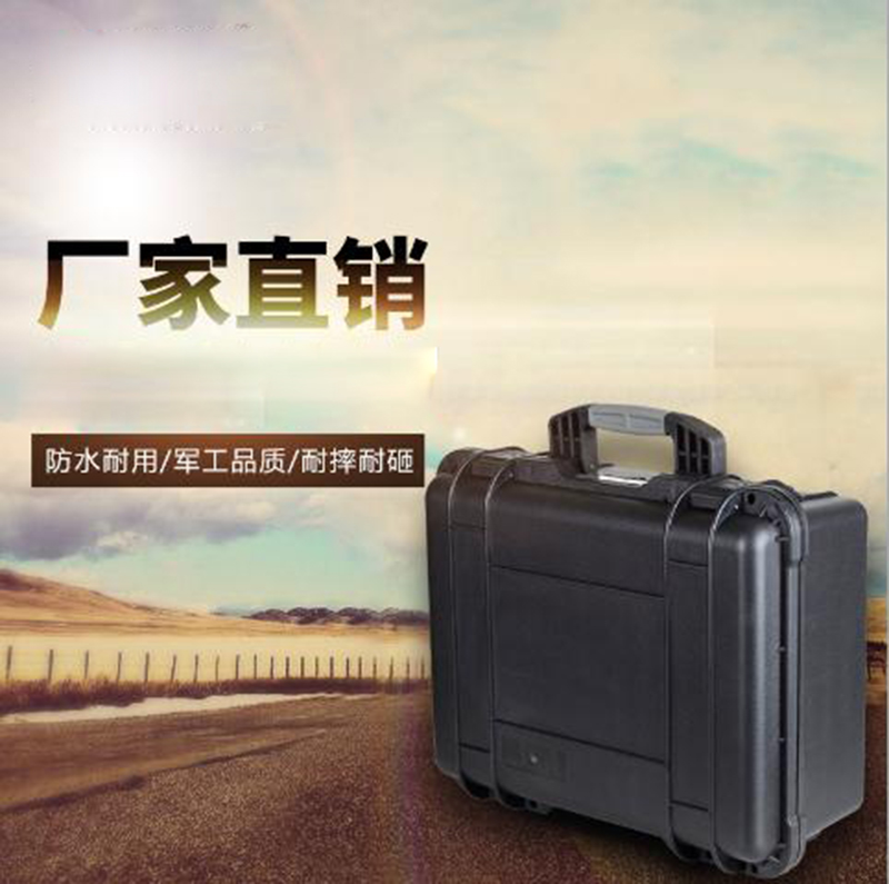 Abs Plastic Sealed Waterproof Safety Equipment Case Portable Tool Box Dry Box Outdoor Equipment