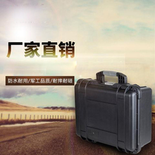 Abs Plastic Sealed Waterproof Safety Equipment Case Portable