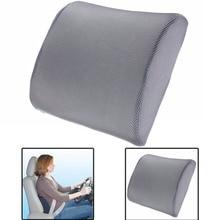 Подушка с эффектом памяти для поясницы и спины, подушка для офиса, дома, автомобиля, авто, для путешествий, кресло для дома, офиса или автомобиля, подушка