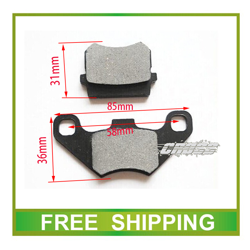 US $5 99 |taotao buyang kayo xinyue zongshen loncin lifan 50cc 110cc 150cc  200cc 250cc atv quad rear brake pads accessories free shipping-in Brake