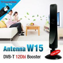 лучшая цена 12dBi Aerial TV Antenna For DVB-T TV HDTV Digital Freeview HDTV Antenna Booster EL0465