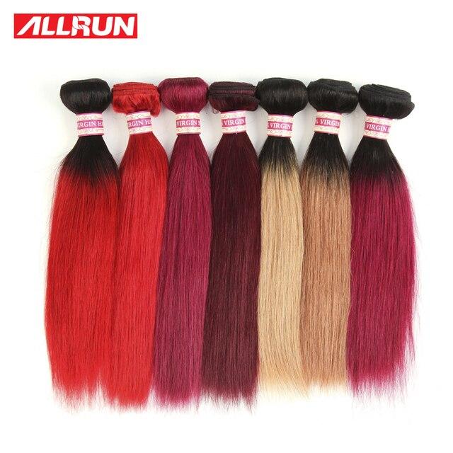 Colored Brazilian Hair Straight 4 Bundles Burgundy Weave, Red Brazilian Hair. 7A Human Hair Extensions 99J,#118,T1b 118,T1b 27