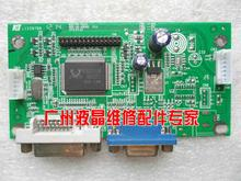 Free shipping M2386A driver board M2271W-VDA3 900-00-00090 V1.4 motherboard