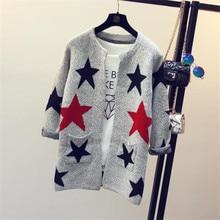2017 New Fashion Star Pattern Cardigans Female Sweaters Knitted Long Sleeve Slim Women Sweater Cardigan D66