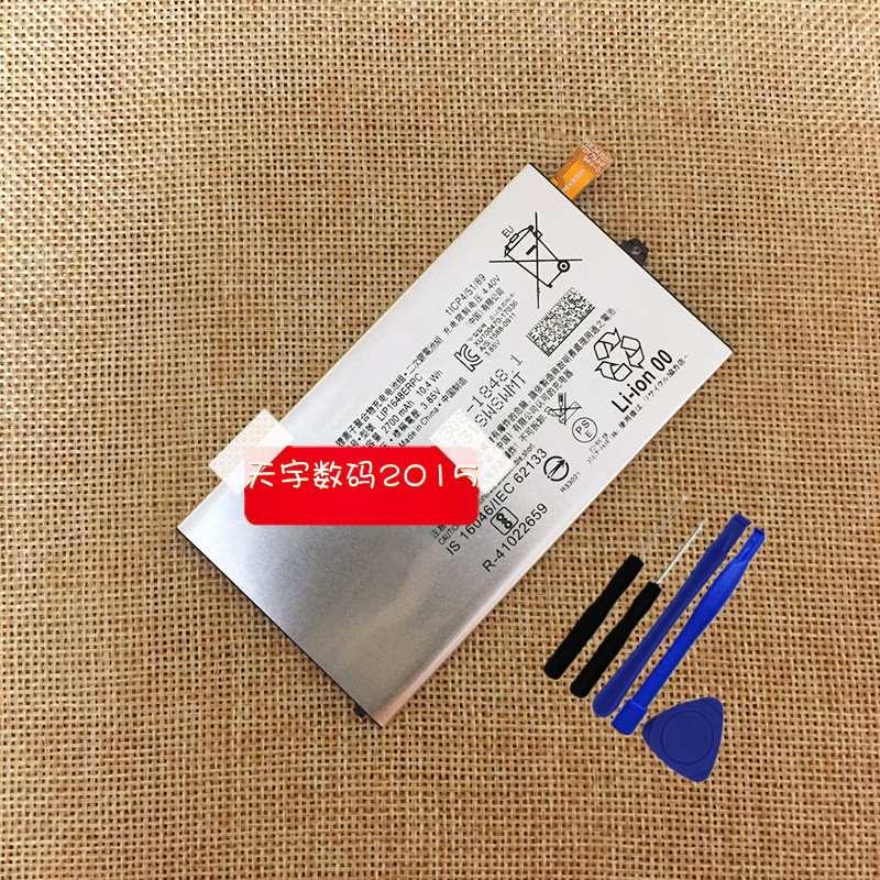 Mobile Phone Parts Original Doov Bl-g36 Battery 2100mah Battery Batterie For 5 Explay Hd Quad 3g Smartphone Cellphones & Telecommunications