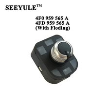 1pc SEEYULE 4F0 959 565A/ 4FD 959 565A Car Side Mirror Switch with Floding Rear Mirror 4F0 959 565A 4FD 959 565 Afor Audi A6LC6 цена 2017