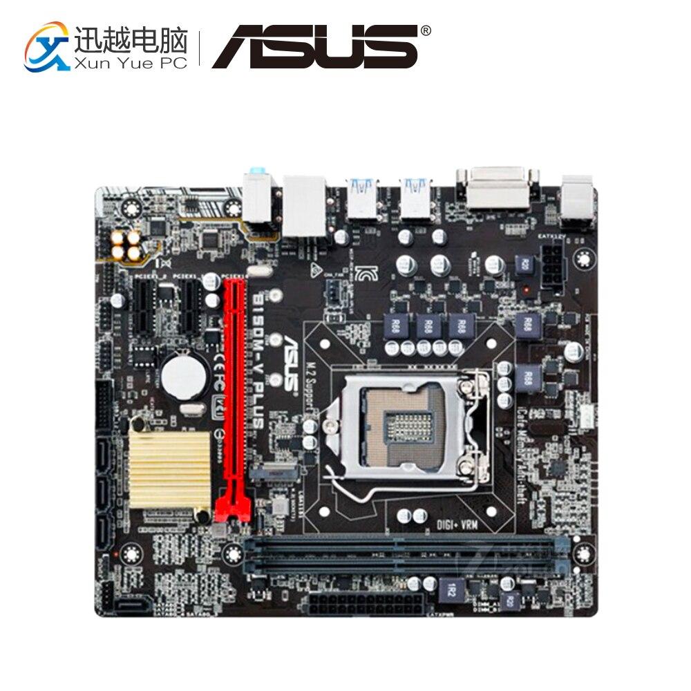 цена на Asus B150M-V PLUS Desktop Motherboard B150 Socket LGA 1151 i7 i5 i3 DDR4 32G SATA3 Micro-ATX
