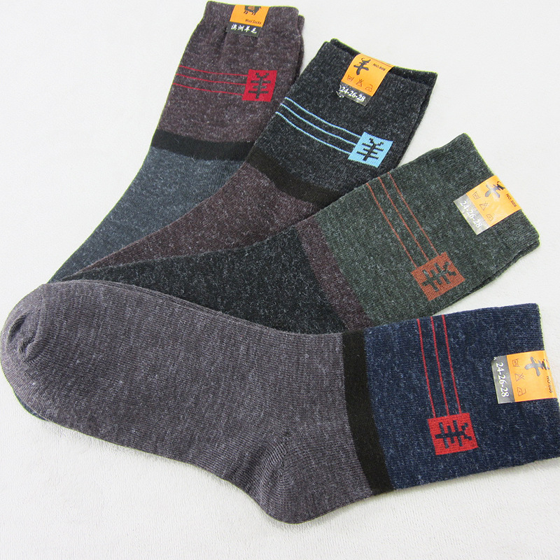 (5 pair / lot )2015 New Hot Bamboo Fiber classic business brand men socks high quality cotton casual socks free shipping