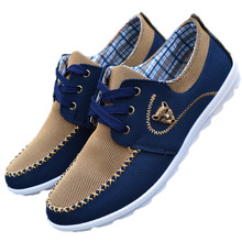YeddaMavis Sneakers Men Casual Shoes Brown Canvas Flats Chaussure Homme Lace up Footwear Breathable Male