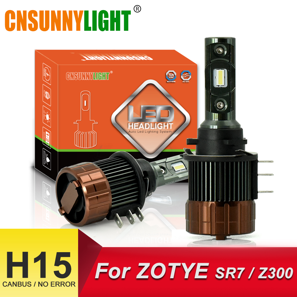 CNSUNNYLIGHT CANBUS <font><b>H15</b></font> Car <font><b>LED</b></font> Headlight Bulbs <font><b>No</b></font> <font><b>Error</b></font> w/ DRLs Day Time Running Light 12000Lm White Replace For ZOTYE SR7/Z300 image