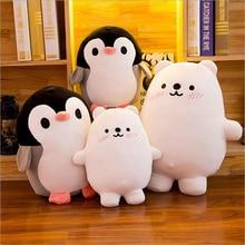 Lovely Polar Bear Penguin Soft Plush Toy Eiderdown Cotton Stuffed Plush Doll Children Birthday Gift