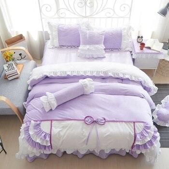 Lovely Korean Style Princess Style 100% Cotton Duvet Cover Purple/Blue/Rose Red/Pink/Gray Lotus Leaf Edge Design Bedding Set