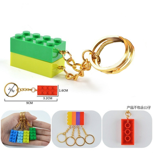 Image 4 - 5 Stks/set Kleur Willekeurige Sleutelhanger Hart Blokken Bouwstenen Accessoires Sleutelhanger Model Kits Set Diy Speelgoed Voor Kids Sleutel