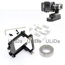Extend Mount Change Replacement 44.7mm for Feiyu G4/WG Gimbal GoPro 5 Xiaomi Yi Sj4000 AEE Sports Cameras(China)