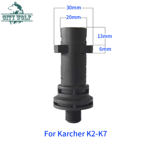 Image 5 - City wolf car washer snow foam nozzle sopa bottle for Karcher K2   K7 High Pressure Washer  Car Accessories