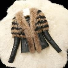 Plus Size S-6X Autumn Winter Women Faux Fur Coat Lady Slim Fit Zipper PU Leather Jacket