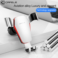 CAFELE luxury Newest Gravity Car Phone Holder Stand for iPhone Samsung huawei Xiaomi Aluminum alloy Universal