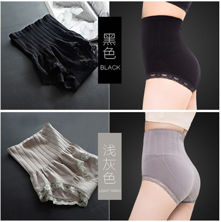 bbb6ed8c84a1 Japan MUNAFIE Slimming Panty High Waist Lace Slim Shaper Panty 65 68g MUNAFIE  Panty on Aliexpress.com | Alibaba Group