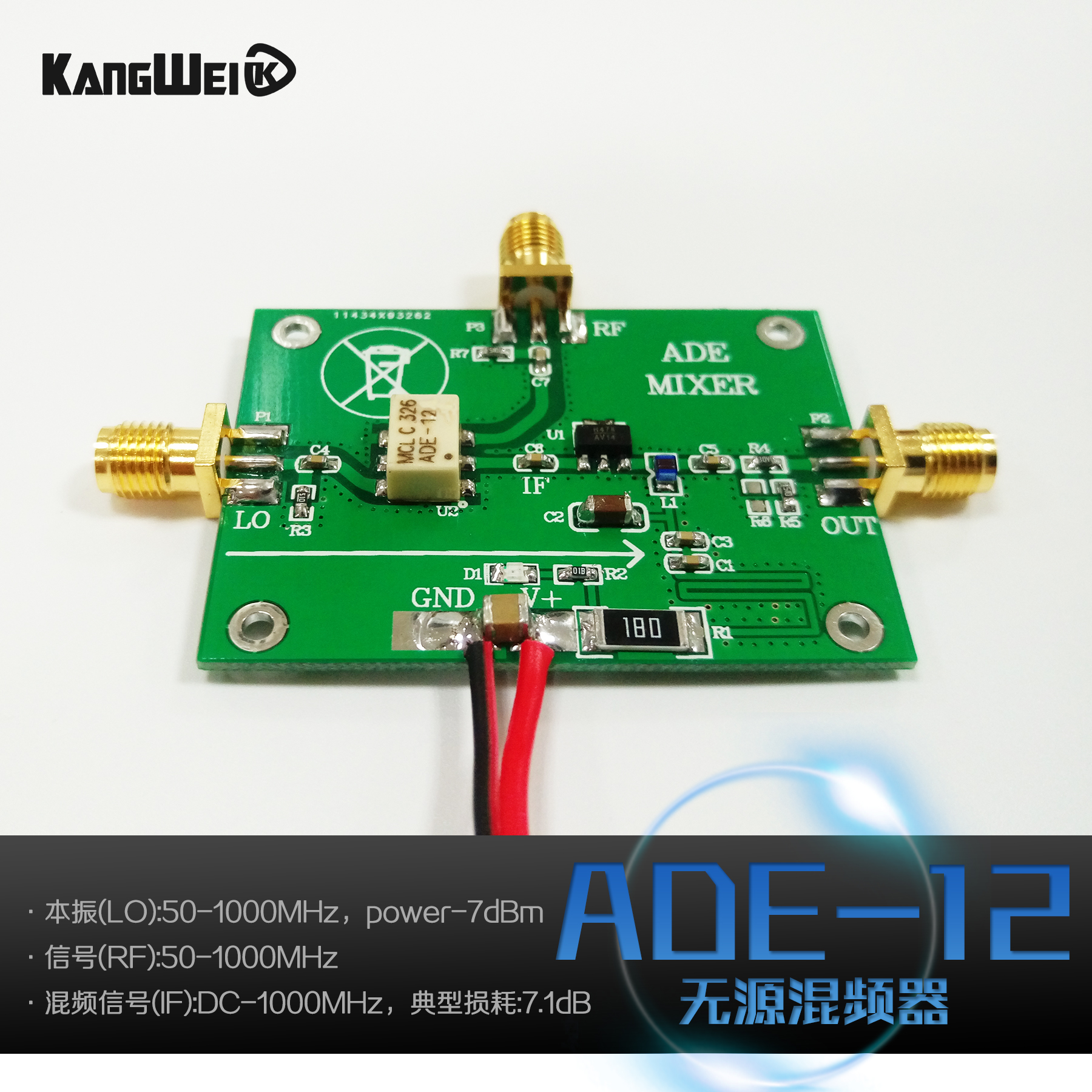 цена на High Frequency Mixer, ADE-12H Passive Mixer Module, Conway Technology, 50MHz-1000MHz Mixer