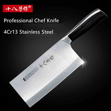 Free Shipping SBZ Stainless Steel Kitchen Slicing Knife Chef Cut Meat Vegetable Knives Professional Chef Cooking Knife Cleaver