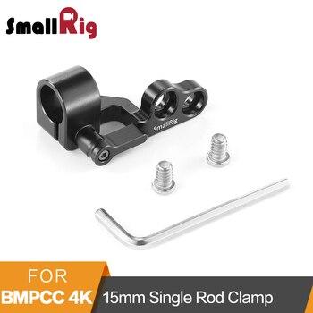 цена на SmallRig 15mm Single Rod Clamp for Blackmagic Design Pocket Cinema Camera BMPCC 4K Cage SmallRig 2203/2255/2254 - 2279