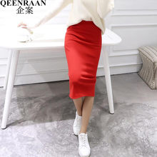 2018 New Autumn Winter Women Lace Up Long Skirts Sexy Package Hip Work Pencil Skirt Female Slim Step Stretch Waist Maxi Skirts(China)