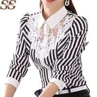 2017 Sparshine Spring Korean Slim Lace Black Stripe Women