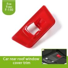 Для Ford F150 2015 2016 2017 интерьер автомобиля задняя небольшое окно кнопка включения Обложка отделка Chrome Красный серебристый