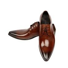 Формальная обувь