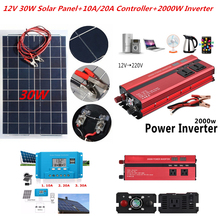 купить 12V 30W Solar Panels with 2000W Car Inverter 12V 24V to 220V 110V and 10A 20A 30A PWM Solar Controller Solar System Kit по цене 6851.15 рублей