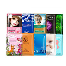 BIOAOUA 30 Pieces Skin Care Beauty Face Mask Set Lot  Hydrating Whitening Fashion Makeup