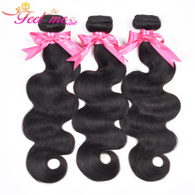 FEEL ME Hair Malaysian Body Wave Bundles 100% Human Weave Natural Color Remy Extensions Can Buy 1/3/4