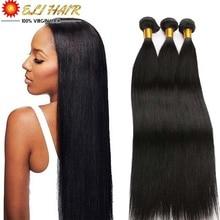 8″-26″  Top 8A Brazililan Straight Hair With Free Closure And Bang 3Bundles Lot Mink Brazilian Virgin Human Hair Extension 300g